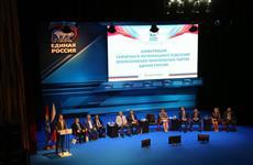 """""""Единая Россия"""" выдвинула Дмитрия Азарова на выборы губернатора"""
