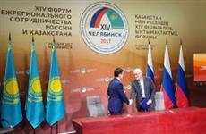 Пензенская область и Казахстан подписали соглашение о сотрудничестве
