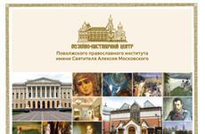В Тольятти открыли филиал государственного Русского музея