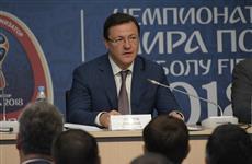 """Дмитрий Азаров: """"Праздник футбола продолжается"""""""