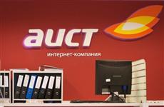 """Акционеры """"АИСТа"""" одобрили продажу компании """"Ростелекому"""""""