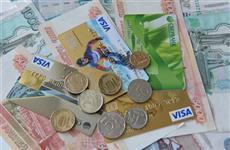У жителя Тольятти выманил 1,25 млн руб. лжеменеджер банка из Лондона