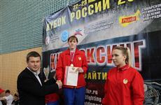 В Самаре прошел Кубок России по кикбоксингу