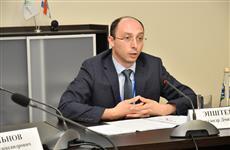 Для ускорения процесса заключения концессионных соглашений предлагается создать экспертные комиссии