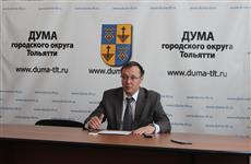 """Дмитрий Микель: """"Безусловно, я буду исполнять решение партии"""""""