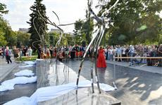 "В Самаре открыли скульптурную композицию ""Архитектура танца"""