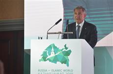 """Рустам Минниханов на KazanSummit: """"Сегодня Татарстан является окном в мир мусульманского сообщества"""""""