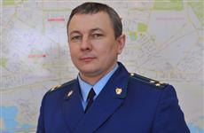 Новым зампрокурора области назначен прокурор Самары