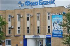 Возбуждено уголовное дело о выводе 26,7 млн руб. из Фиа-банка