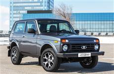 АвтоВАЗ выпустит юбилейную версию Lada 4х4