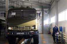 Под Чапаевском построят крупный военный перевалочно-логистический комплекс