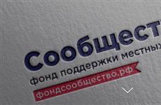 Более 3 млн руб. уже перечислено в помощь пострадавшим при обрушении дома в Ижевске