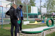 Самарские спортсмены выиграли первенство России по мини-гольфу