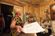 В августе жители самарских домов, оставшихся без управляющих компаний, выберут новые УК