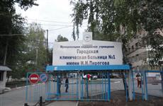 Больница им. Пирогова хочет вернуть СМТ еще один томограф