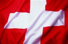 В Самаре открылся первый деловой Швейцарский центр