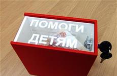 """Минюст решил просить суд о ликвидации """"Спасения"""" после обманутых надежд родителей больных детей"""