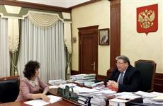 Глава Мордовии Владимир Волков провел рабочую встречу с руководителем Мордовиястата Ией Парамоновой