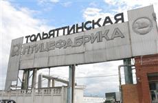 Тольяттинская птицефабрика официально прекратила свое существование