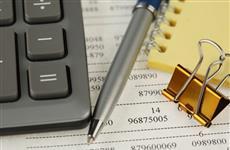 Фонд оплаты труда областных чиновников будет сокращен на 10%