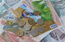 Более 11 тыс. жителей Самарской области - потенциальные банкроты