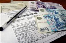 В Оренбургской области тарифы на социальные услуги признаны экстремально низкими