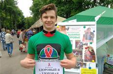 На Фестивале цветов в Самаре жители и гости города смогли узнать свой ВИЧ-статус