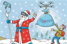 ТОП-10 высокотехнологичных подарков к Новому году