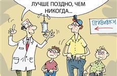 Как взрослым защититься от болячек младшего возраста