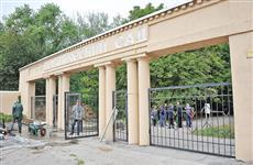 Реконструированный Ботанический сад планируют открыть для посетителей в сентябре