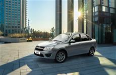 АвтоВАЗ начинает продажи седана Lada Granta City