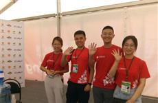На iВолгу приехала китайская делегация
