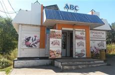 Минэкономразвития изъяло полсотни наименований пива из магазина в Промышленном районе Самары