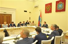 В регионе обсудили перспективы наделения центра Самары статусом исторического поселения