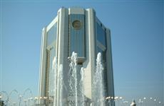 """Эксперт РА"""" подтвердил кредитный рейтинг Чувашской республики со стабильным прогнозом"""