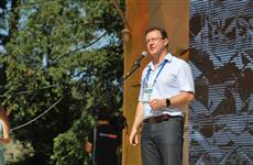 "Глава региона подвел итоги молодежного форума ""iВолга-2018"""