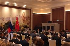 """""""Алабуга"""" и крупнейшая ОЭЗ Китая TEDA создадут СП для привлечения не менее 60 китайских компаний"""