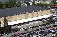 В Самаре проведены торги на снос Дворца спорта ЦСК ВВС