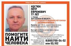 В Самаре пропал пенсионер, которого с травмой головы отправили из Пироговки в больницу им. Середавина своим ходом