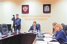 Председатель самарского избиркома Вадим Михеев принял участие в видеоконференции рабочей группы ЦИК