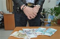 Замначальника Богатовского отдела МВД подозревают в получении взятки от подчиненного
