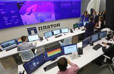 "Грузоперевозчики области благодаря ""Платону"" сэкономили 192 млн руб. на транспортном налоге"