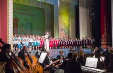 В Самарской области отметили День славянской письменности и культуры