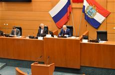 Губернская дума утвердила отмену ротации депутатского корпуса гордумы