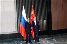 Регионы ПФО подписали с китайскими партнерами 11 соглашений о сотрудничестве