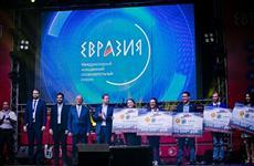 """Грантами форума """"Евразия"""" поддержат 39 проектов"""