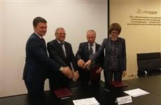 Нижегородская область с РЭЦ запустила пилотную программу по развитию экспорта