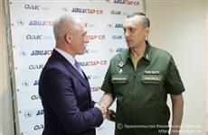Минобороны России планирует заказать ульяновскому авиазаводу 14 самолетов-топливозаправщиков