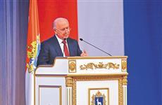 Послание губернатора-2015