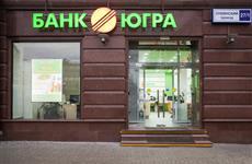 """В банке """"Югра"""", имевшем два офиса в Самаре, введена временная администрация"""